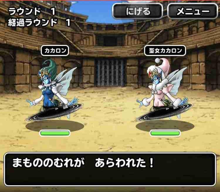 f:id:shohei_info:20190415174849j:plain