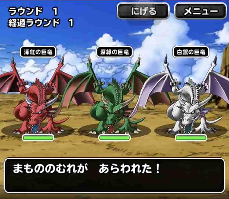 f:id:shohei_info:20190415174917j:plain