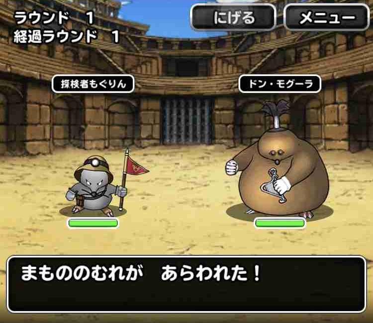 f:id:shohei_info:20190415175514j:plain