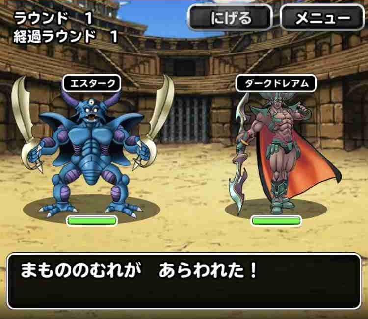 f:id:shohei_info:20190415180716j:plain