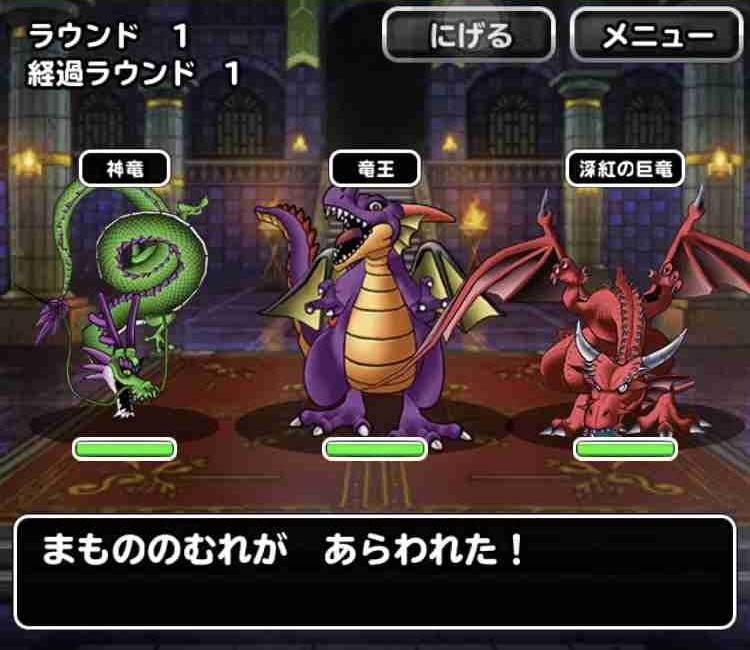 f:id:shohei_info:20190415180758j:plain