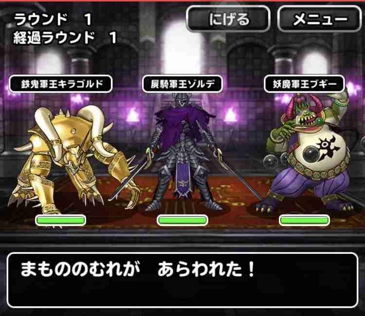 f:id:shohei_info:20190416084023j:plain