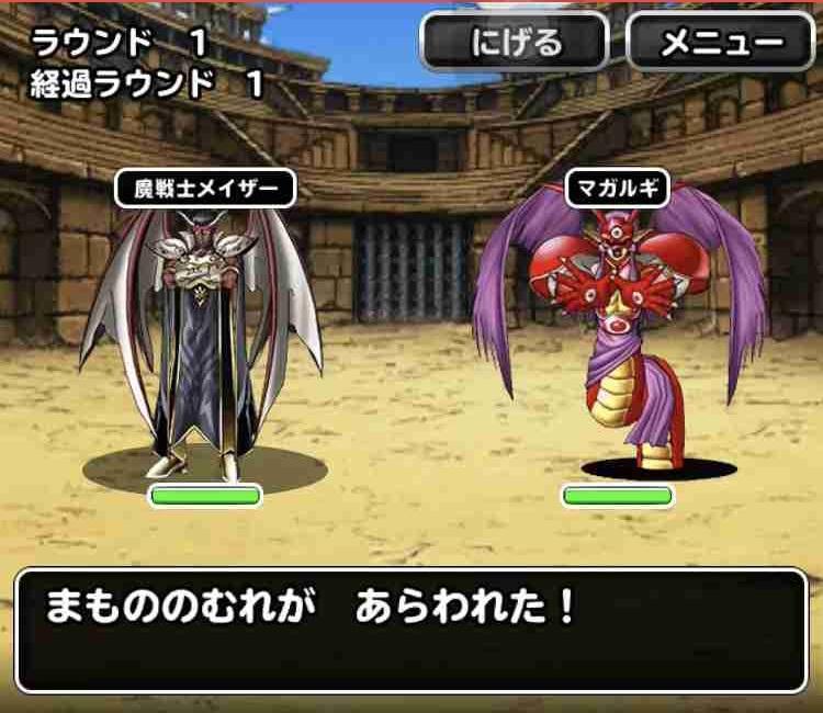 f:id:shohei_info:20190416084044j:plain