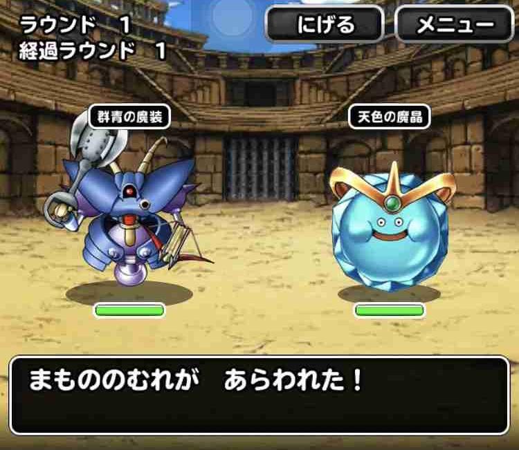 f:id:shohei_info:20190418084905j:plain