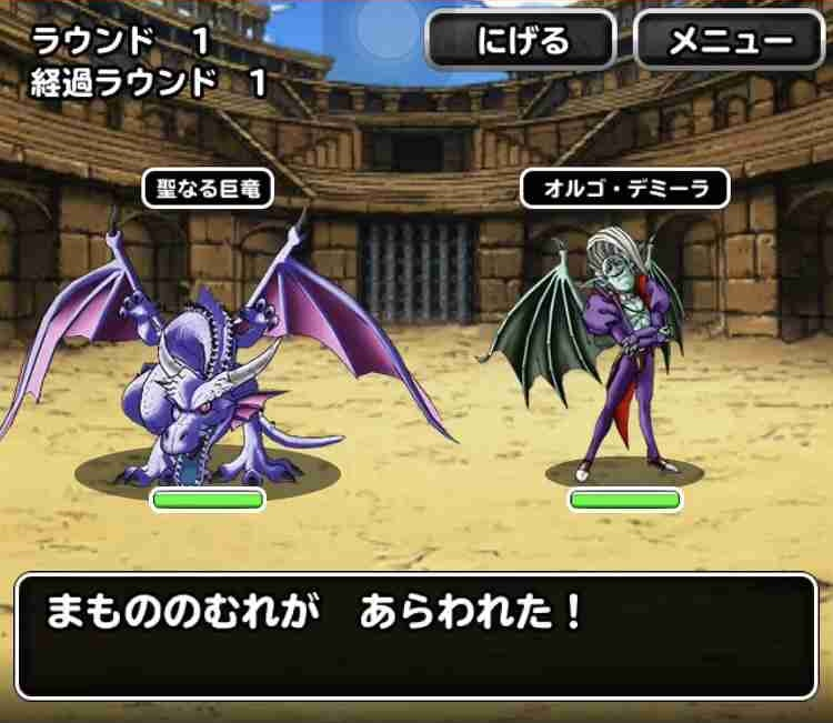f:id:shohei_info:20190418085420j:plain