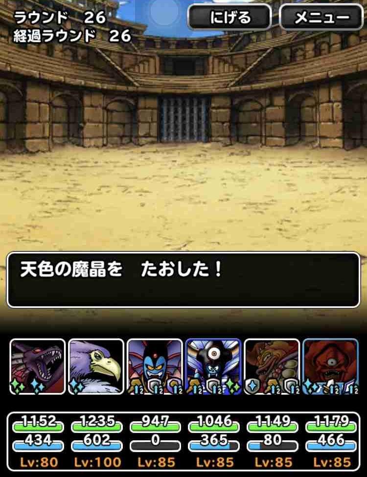 f:id:shohei_info:20190418092729j:plain