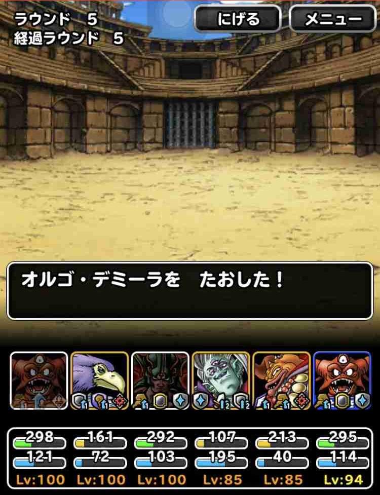 f:id:shohei_info:20190418094927j:plain