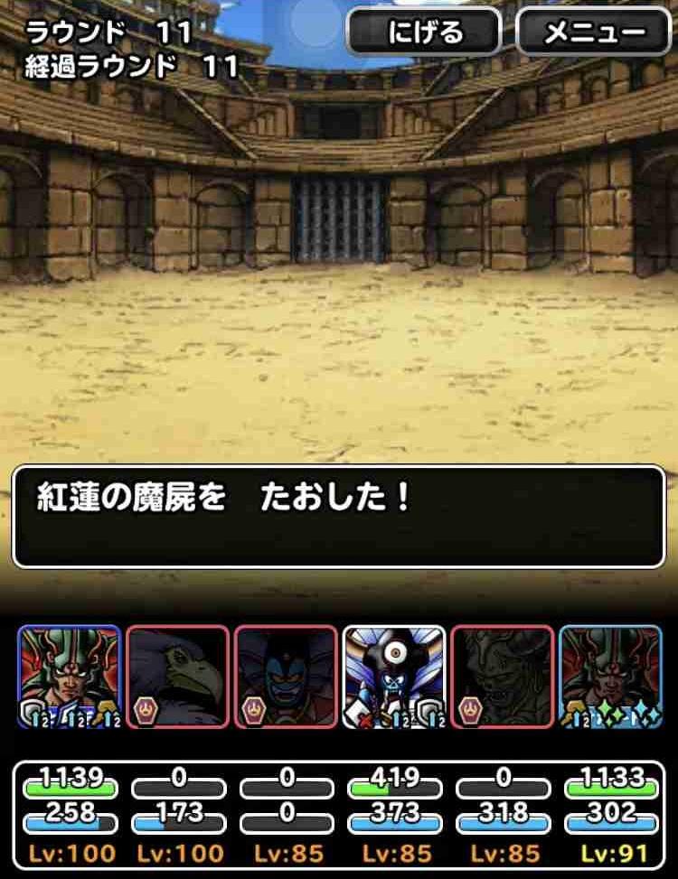 f:id:shohei_info:20190418100721j:plain
