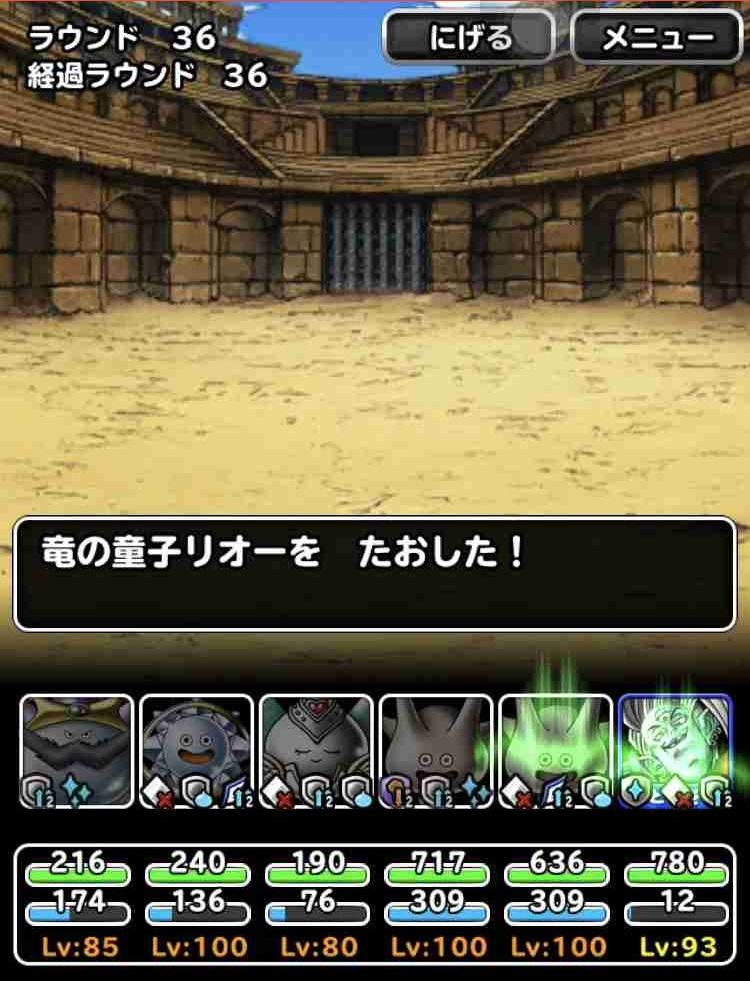 f:id:shohei_info:20190419092104j:plain