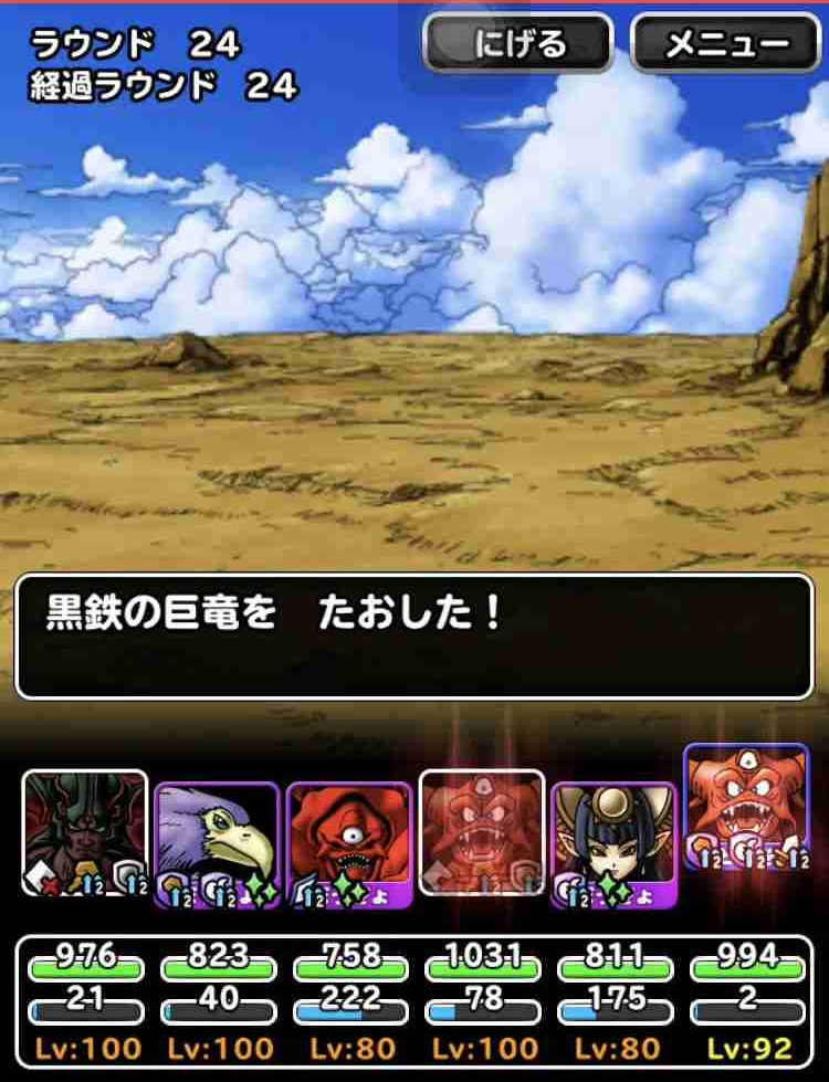 f:id:shohei_info:20190419092420j:plain
