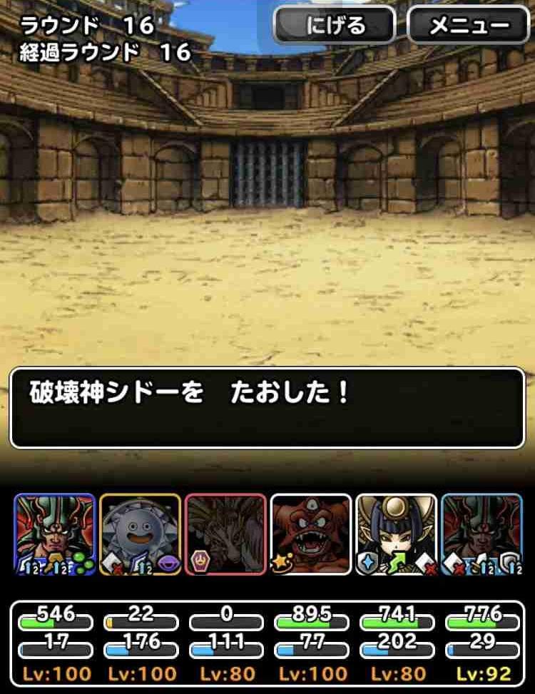 f:id:shohei_info:20190419092459j:plain