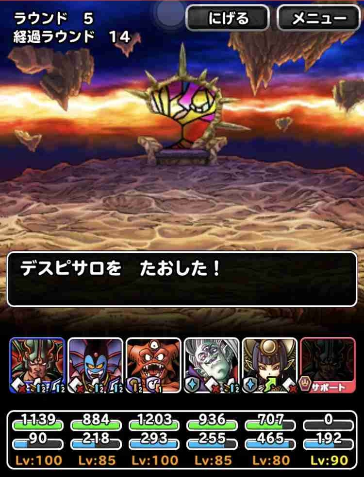 f:id:shohei_info:20190420052940j:plain