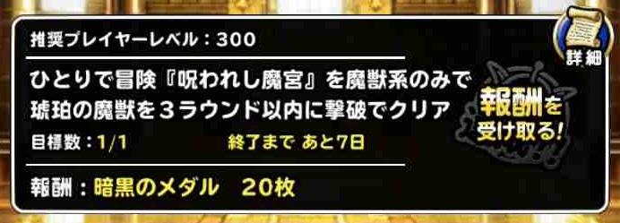 f:id:shohei_info:20190423073014j:plain