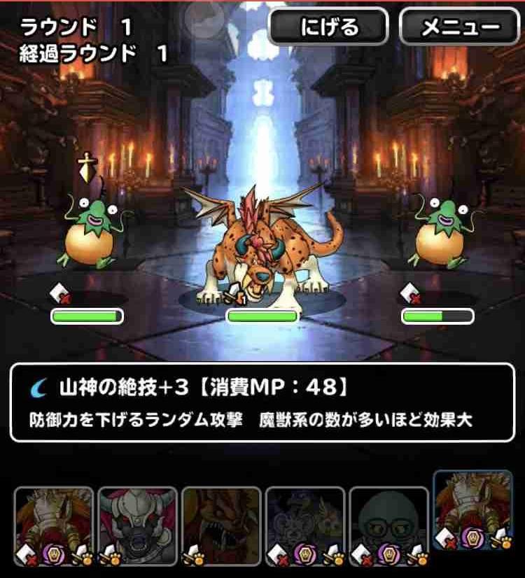 f:id:shohei_info:20190423074556j:plain