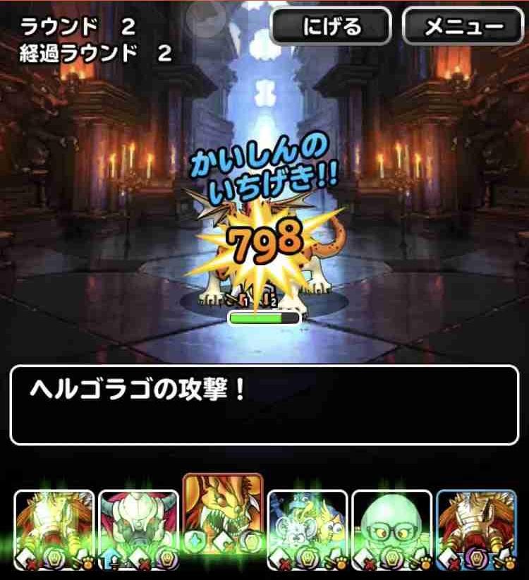 f:id:shohei_info:20190423074642j:plain