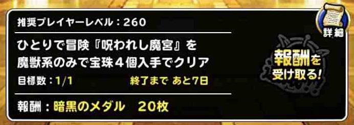 f:id:shohei_info:20190423163253j:plain
