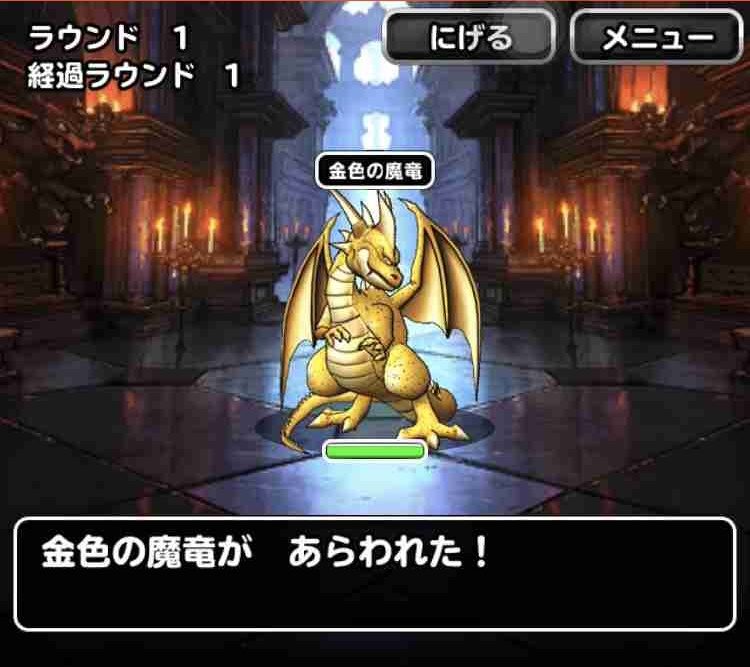 f:id:shohei_info:20190423163810p:plain