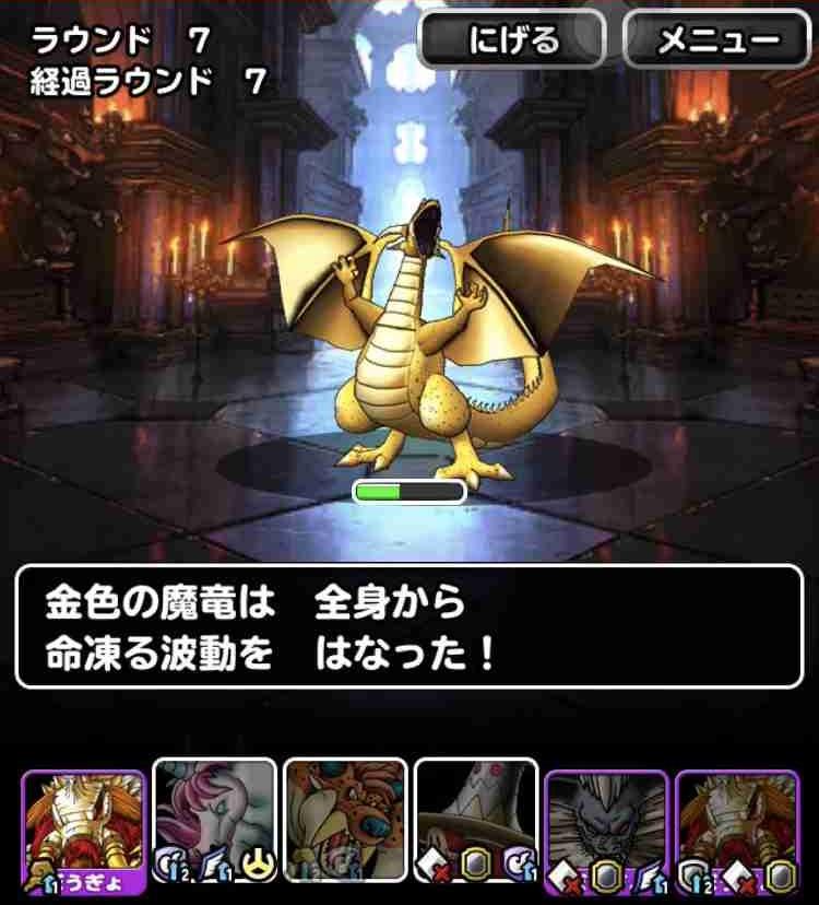 f:id:shohei_info:20190423164028j:plain