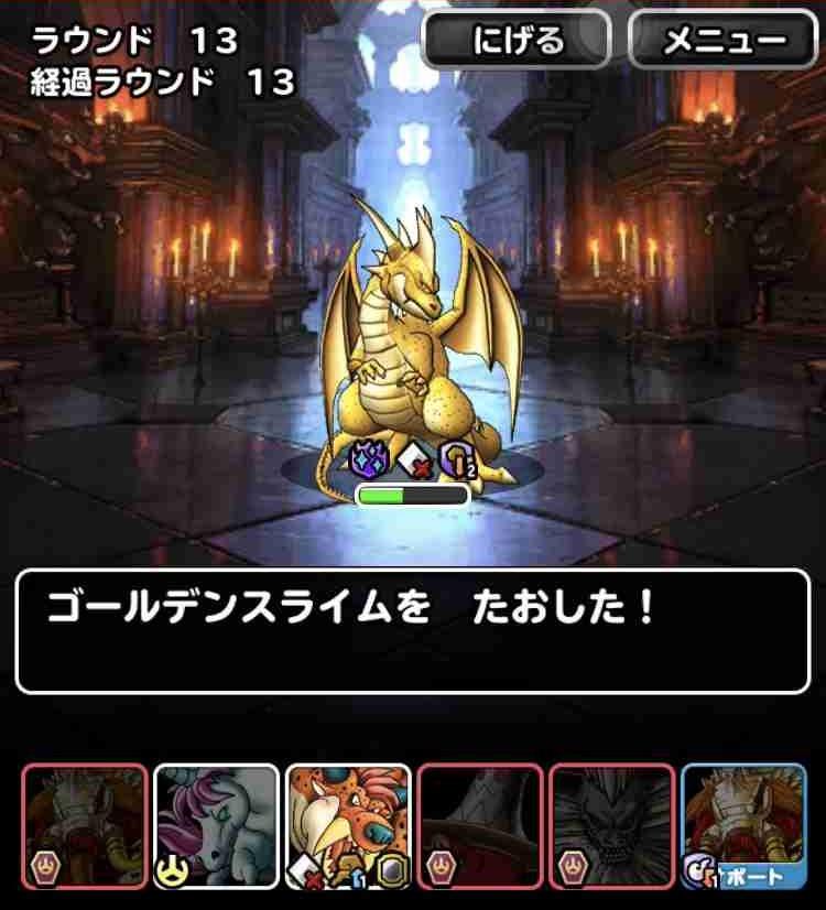 f:id:shohei_info:20190423164120j:plain