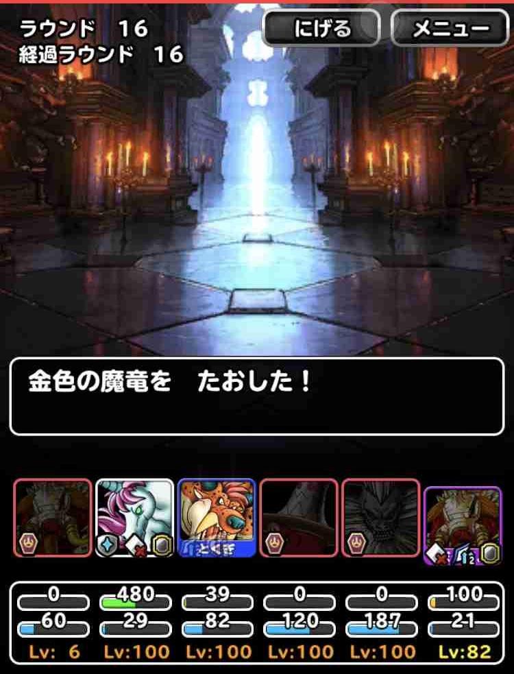 f:id:shohei_info:20190423164159j:plain