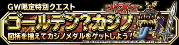 f:id:shohei_info:20190426164530j:plain