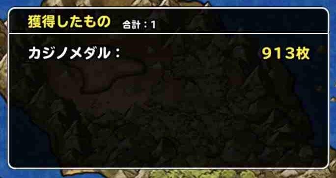 f:id:shohei_info:20190426165837j:plain
