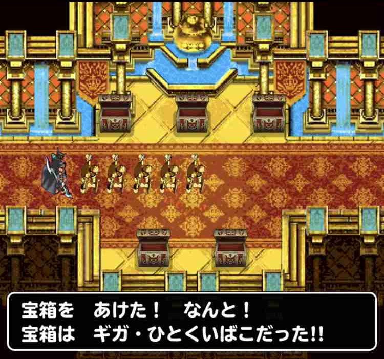 f:id:shohei_info:20190427163841j:plain