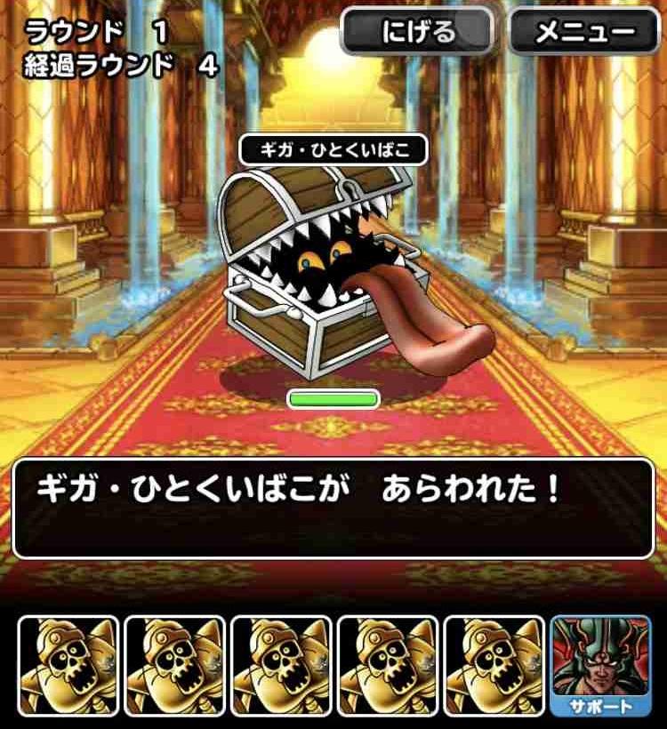 f:id:shohei_info:20190427164112j:plain