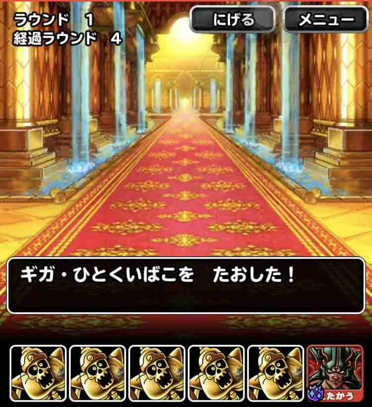 f:id:shohei_info:20190427164247j:plain