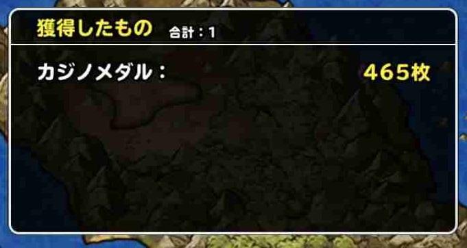 f:id:shohei_info:20190427164624j:plain