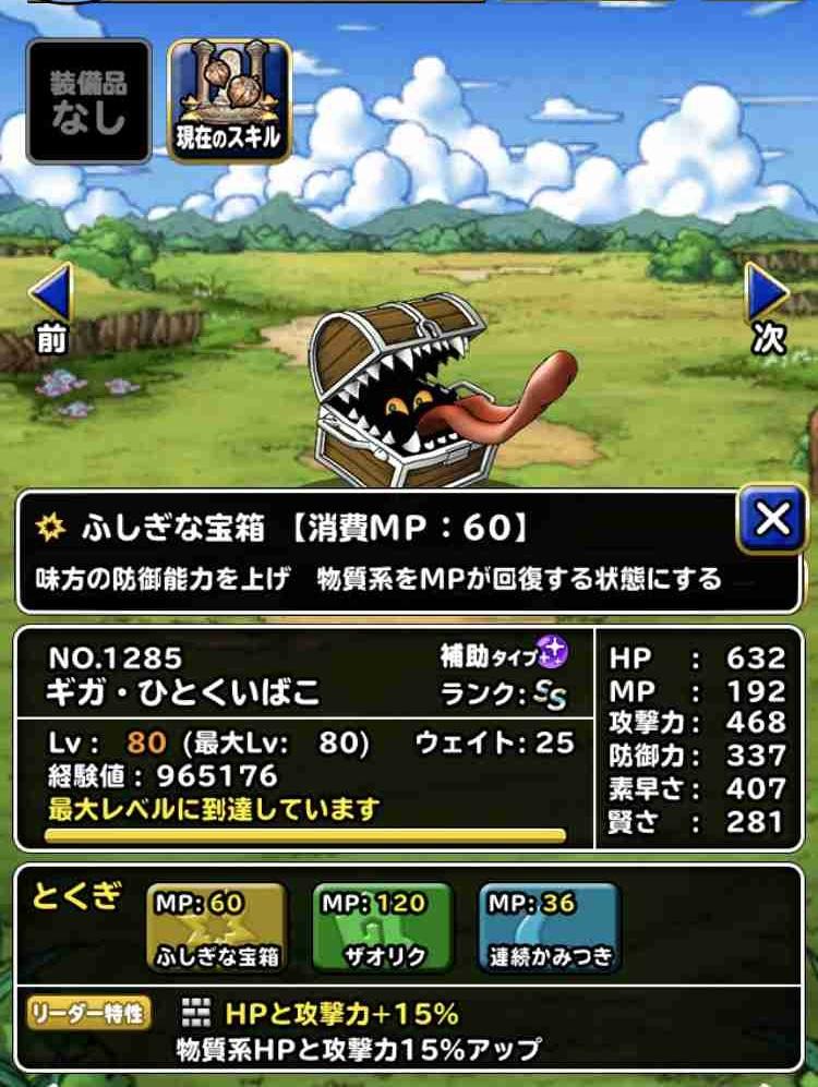 f:id:shohei_info:20190427165027j:plain