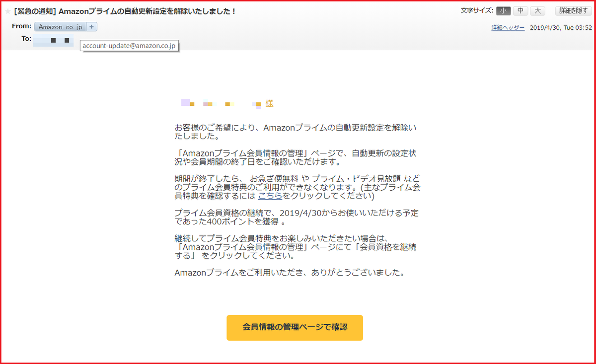 f:id:shohei_info:20190430072754p:plain