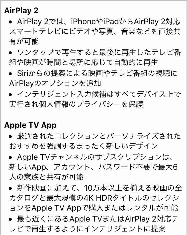 f:id:shohei_info:20190514054527j:plain