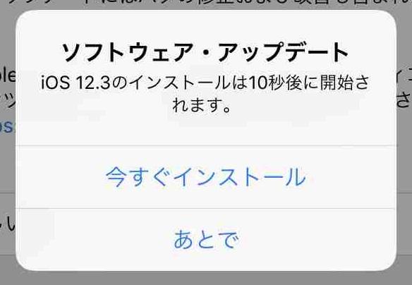 f:id:shohei_info:20190514055419j:plain