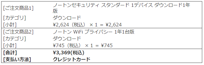 f:id:shohei_info:20190515202504p:plain