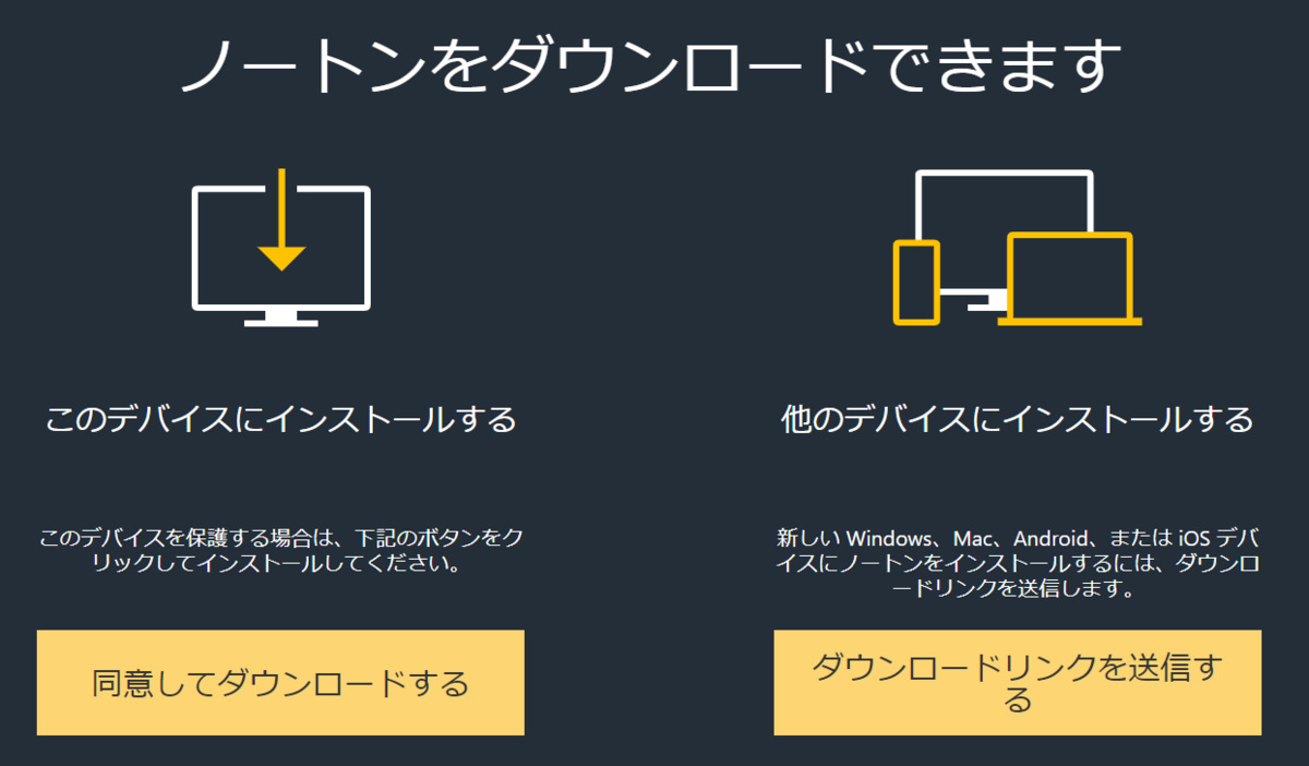 f:id:shohei_info:20190515203011p:plain