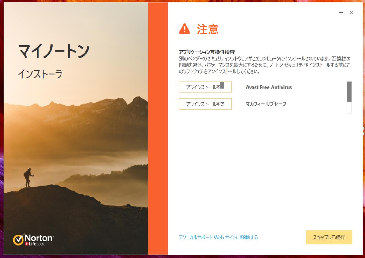 f:id:shohei_info:20190515203745p:plain