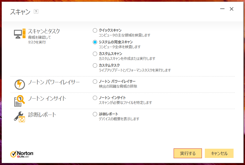 f:id:shohei_info:20190515204826p:plain