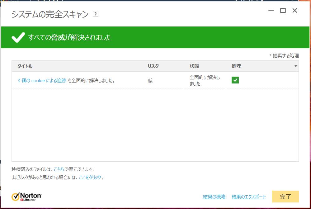 f:id:shohei_info:20190515204941p:plain