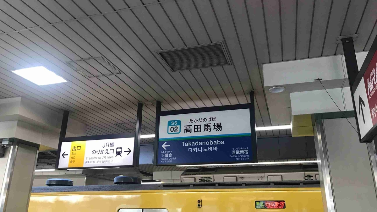 f:id:shohei_info:20190516090213j:plain