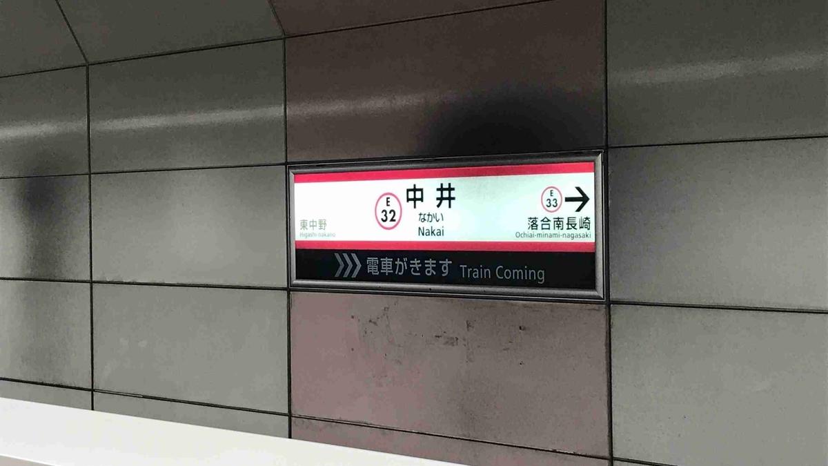 f:id:shohei_info:20190516091903j:plain