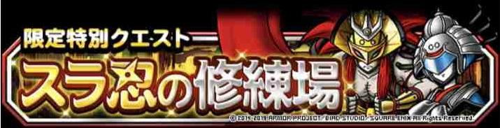f:id:shohei_info:20190516160511j:plain