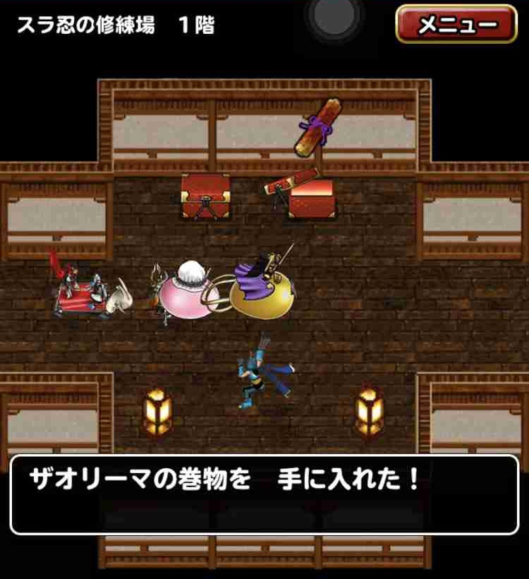 f:id:shohei_info:20190516161346j:plain
