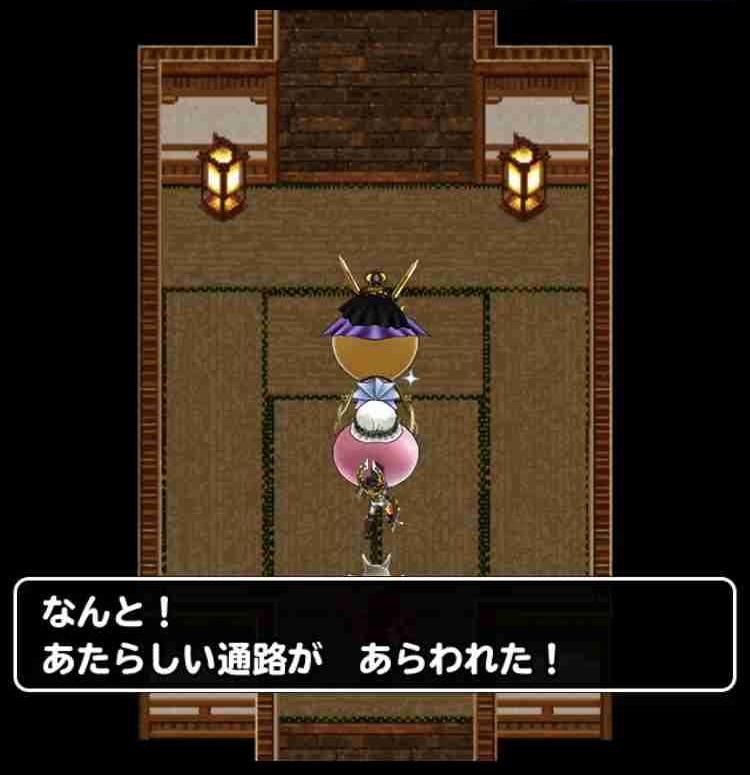 f:id:shohei_info:20190516164613j:plain