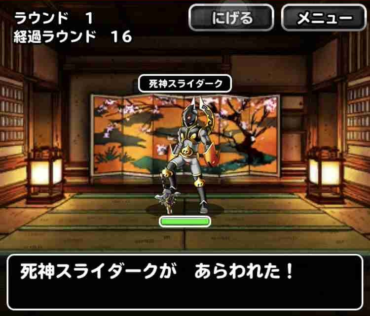 f:id:shohei_info:20190516165242j:plain