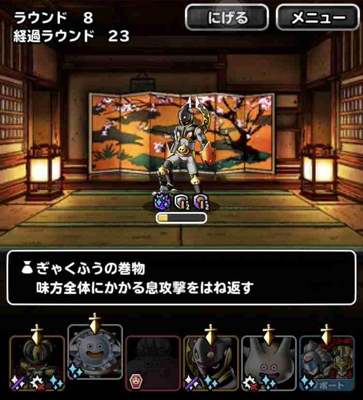 f:id:shohei_info:20190516170456j:plain