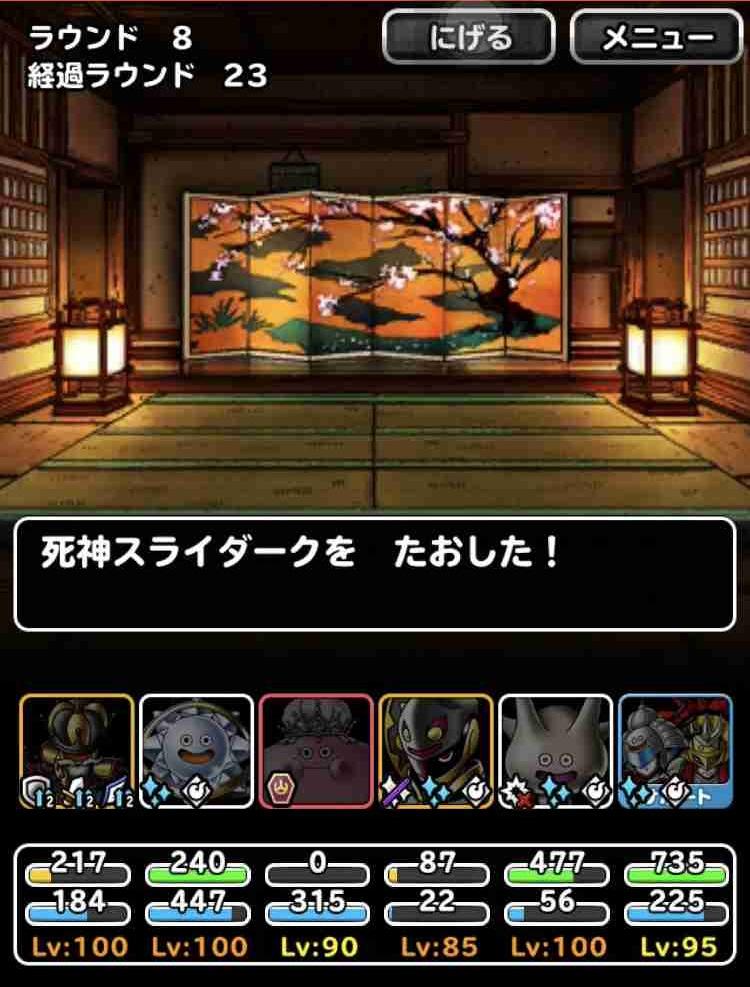 f:id:shohei_info:20190516173403j:plain