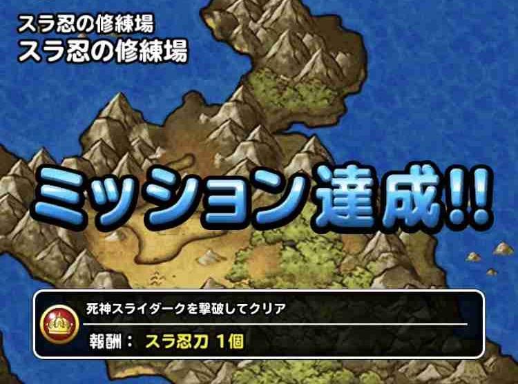 f:id:shohei_info:20190516173922j:plain