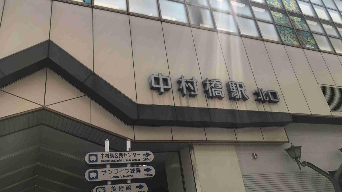 f:id:shohei_info:20190520091642j:plain