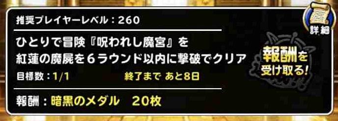 f:id:shohei_info:20190523173936j:plain